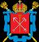 Государственное бюджетное дошкольное образовательное учреждение детский сад № 94 Невского района Санкт-Петербурга